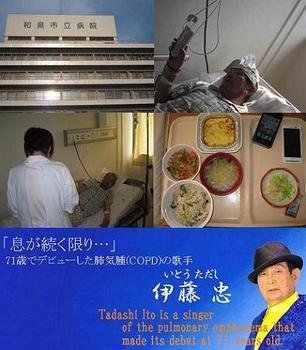 8095futatabi.jpg